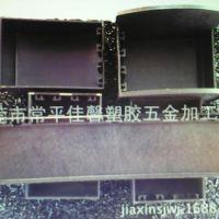 超便宜手表盒眼镜盒首饰盒塑料
