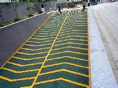 供应停车场防滑坡道地坪图片