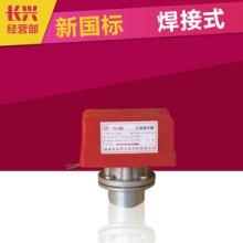 长兴建材水流指示器自动喷火系统消防灭火装置