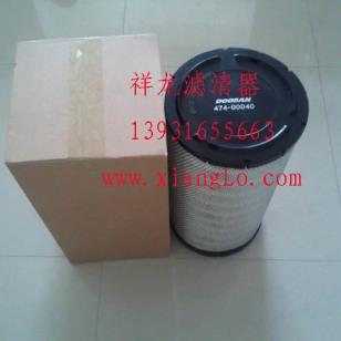 大宇DX260挖掘机空气滤清器耐高温图片