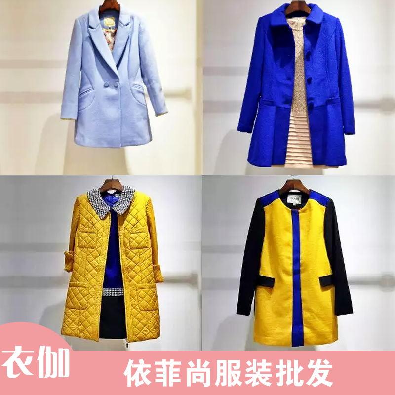 东莞衣伽服装厂供应时尚女装批发