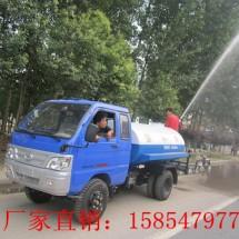 供应河南南阳3方洒水车在哪里买的小型洒水车批发价格