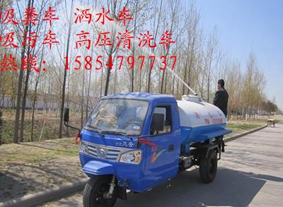临沧市 临沧市10吨洒水车多少钱