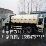 供应黑龙江二手洒水车型号齐全二手洒水车出售