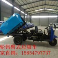 供应河南濮阳2-4立方垃圾多少钱一辆小型挂桶式垃圾车首选图片