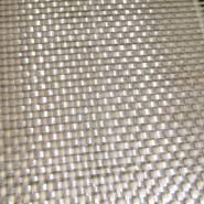 玻璃纤维优质网格布图片