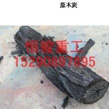 木片内燃式高温连续生产碳化机适用于木片棉花壳核桃壳椰子壳的碳化批发