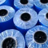 供应东莞长安PVC收缩膜直销厂家