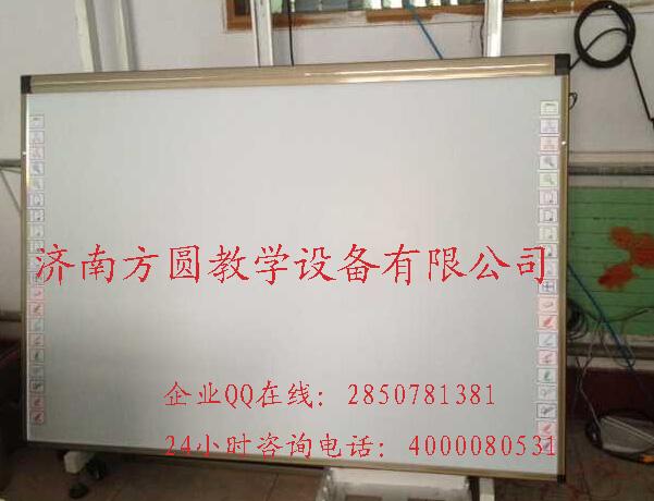 供应手触控电子白板10年质保价格最低