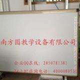 供应便携式电子白板多点手触控电子白板