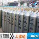 供应用于激光切割机|焊接保护|细胞培养的成都昕源工业二氧化碳