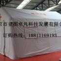 亚图卓凡/医疗充气帐篷图片