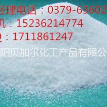甘露醇生产厂家河南供应,量大优惠图片
