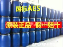供应AES厂家,广州AES厂家,图片