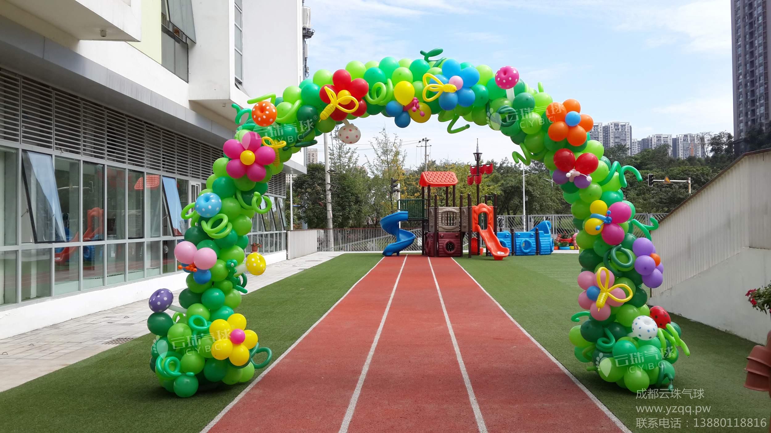 供应气球拱门/气球造型拱门/气球装饰/成都气球装饰造型