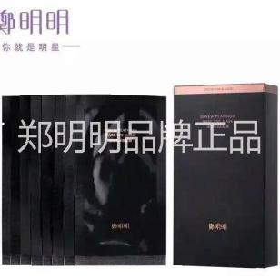 郑明明臻爱焕采眼贴膜品牌专柜正品图片