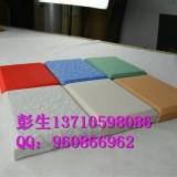 广州布艺吸音板,电影院装饰软包,墙面布艺软包材料厂家