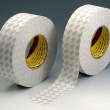 手机粘胶 双面胶布 3M高级双面胶带 工业胶纸 、 3M强力双面胶批发