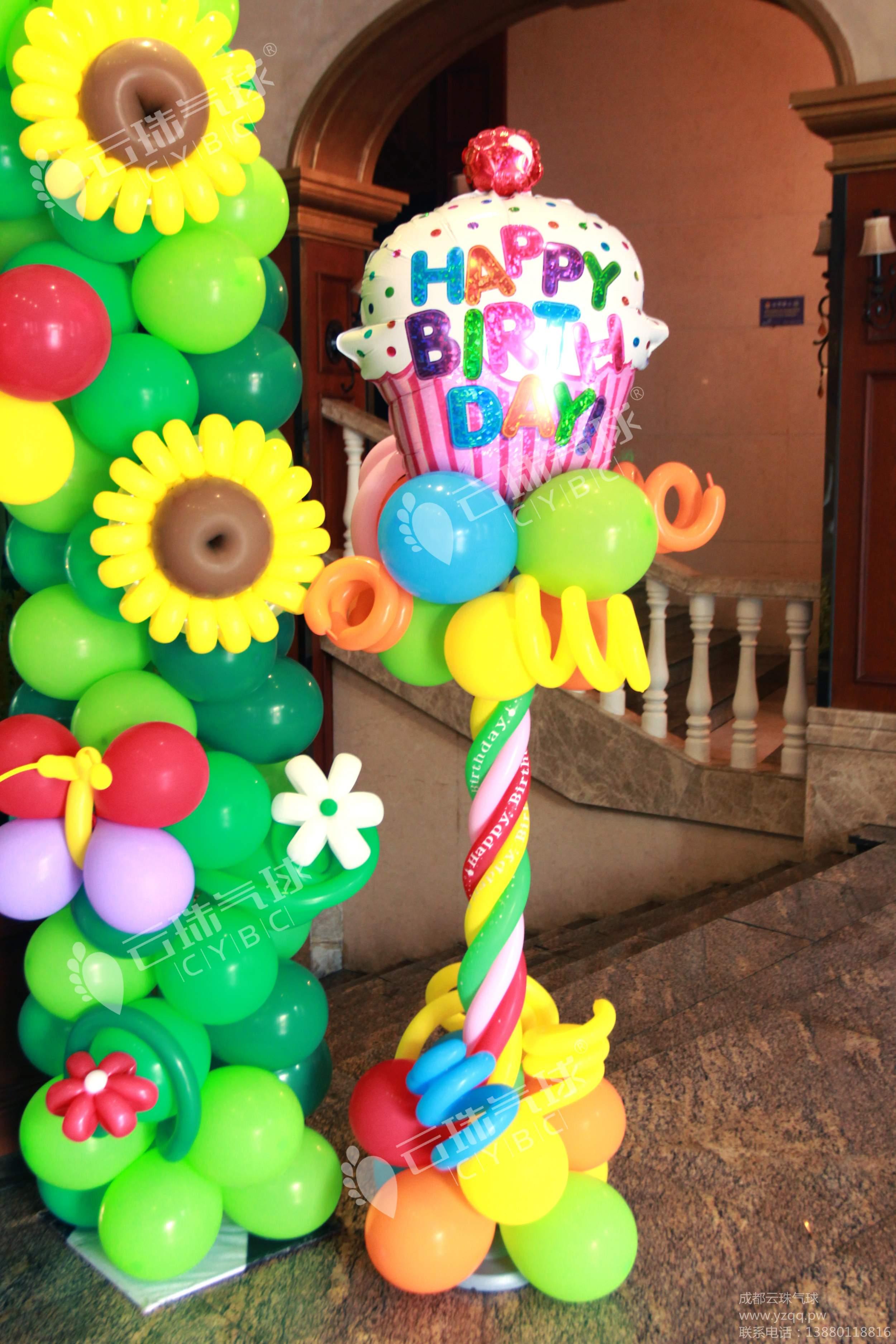 供应蛋糕气球造型/气球蛋糕/糖果气球