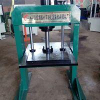供应成型油压机 四柱压力机  四柱油压机 液压机