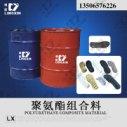聚氨酯发泡剂,pu枕头发泡料图片