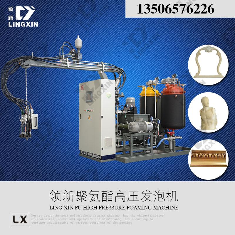 供应聚氨酯PU相框生产设备