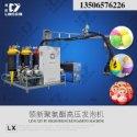 供应聚氨酯自结皮玩具发泡机 生产设备,厂家直销