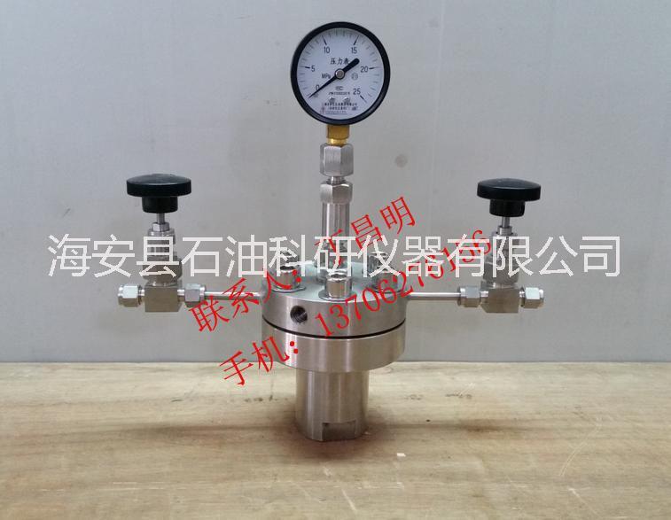 供应石油科研仪器、反应釜、反应器/海安石油科研仪器