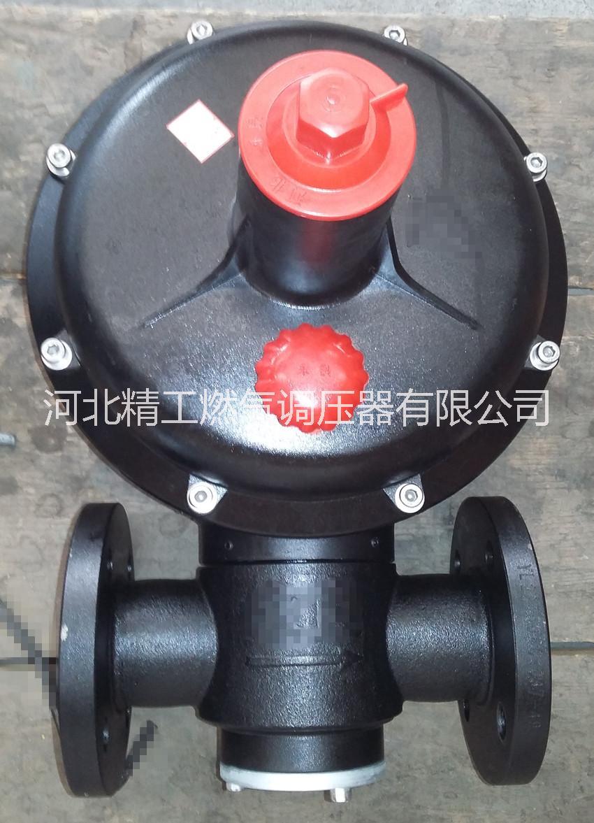 供应燃气调压器