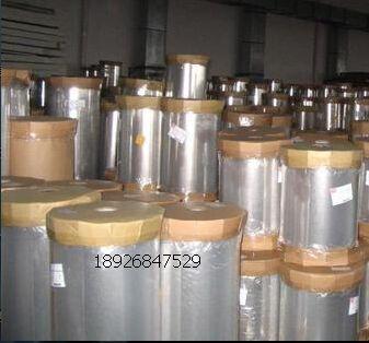 供应道窖BOPP热封膜厂家