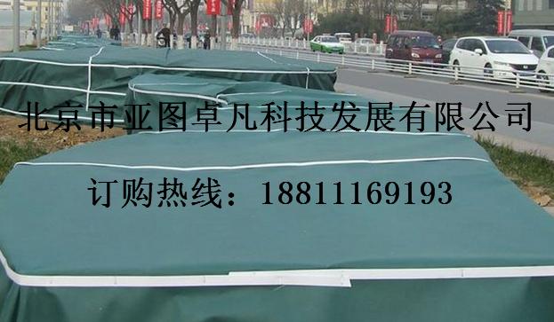 供应用于齐全的绿篱绿化无纺布生产厂家
