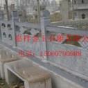 汉白玉石雕栏板石雕栏杆图片