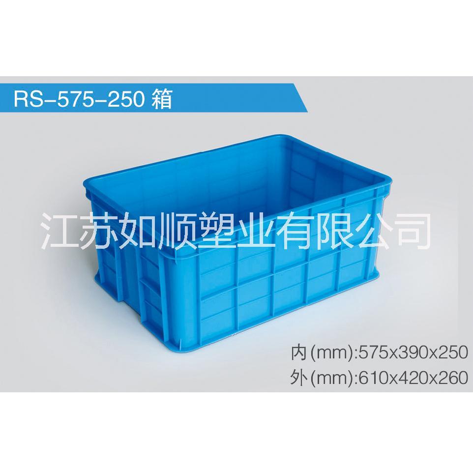 江苏塑料周转箱厂家报价