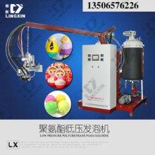 供应领新聚氨酯高回弹玩具球低压发泡机,领新聚氨酯高回弹玩具球低压发泡机厂家直销图片