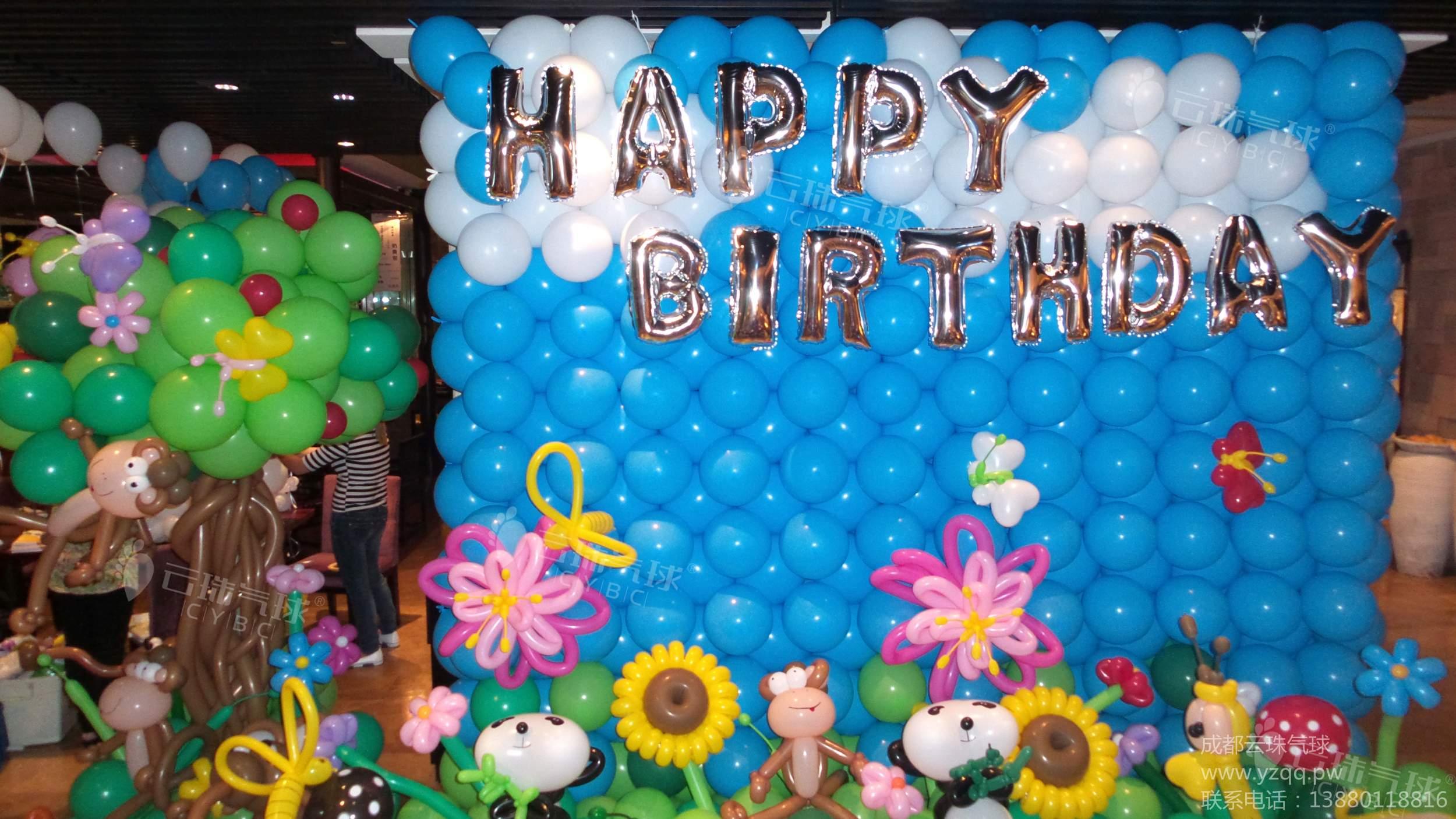 供应百日宴气球装饰/宝宝宴气球造型