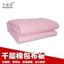 供应千层雪包布被 纯棉包布被棉被胎生产厂家批发
