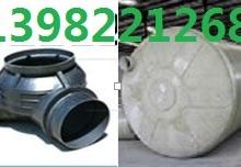 供应新疆塑料检查井总销商13982212687专业生产玻璃钢化粪池和塑料检查井厂家批发