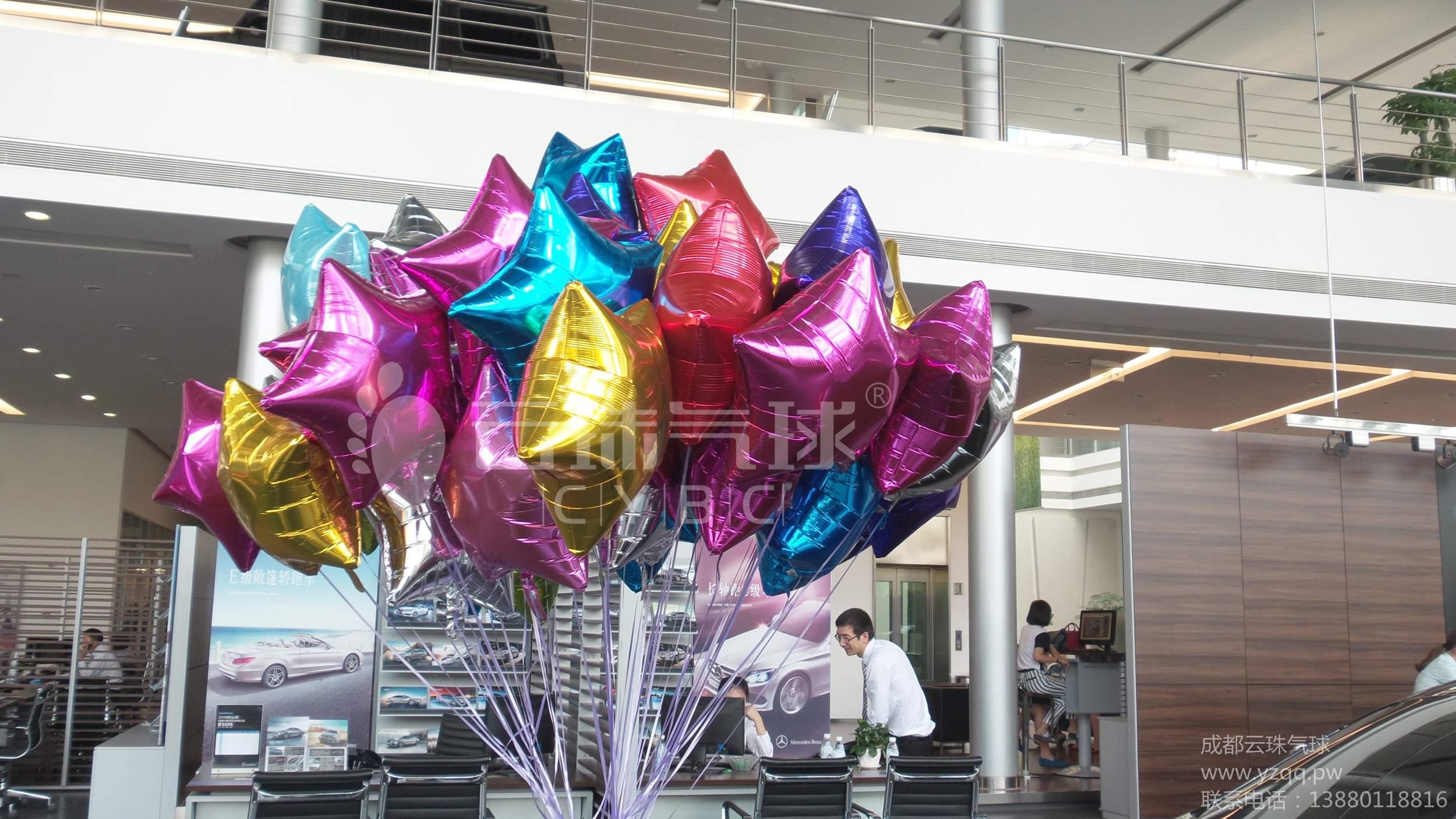 供应氦气球/飘空气球/气球放飞/气球造型装饰