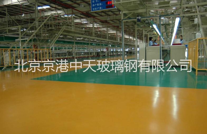 聚酯玻璃钢自流平,北京玻璃钢自流平厂首选京港中天