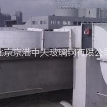 无机玻璃钢风管,北京玻璃钢风管厂首选京港中天批发