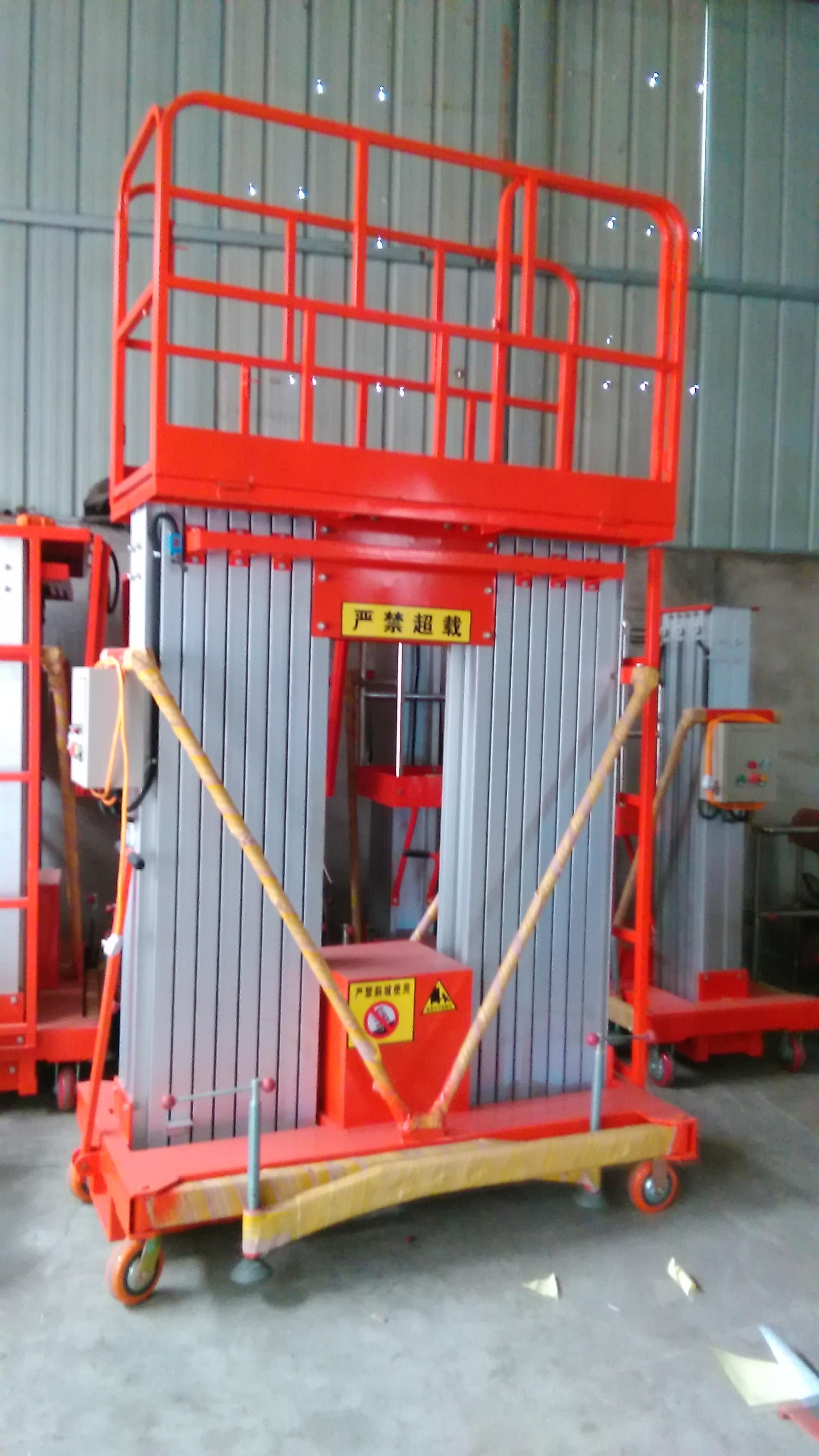铝合金升降机单柱铝合金升降机厂家直销 铝合金升降机报价