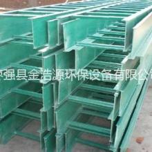 供应玻璃钢电缆槽电缆架桥 厂家直销批发