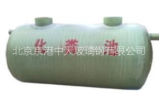 供应北京玻璃钢化粪池  厂家  供应商 北京化粪池 玻璃钢隔油池