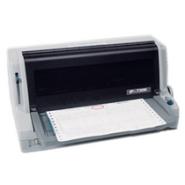 供应用于平推票据打印的实达730K平推票据打印机厂家销售