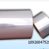 供应长安环保珠光膜厂家-BOPP热封膜-BOPP消光膜-BOPP光膜-PVC收缩膜-全新料缠绕膜