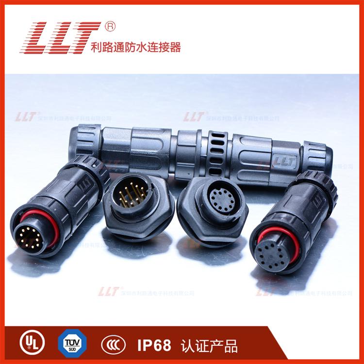 M19路灯模组航空插头图片大全、图片库、图片网