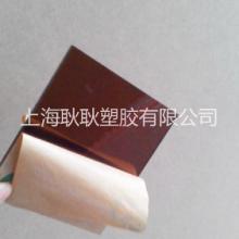 供应红茶色半透明亚克力板茶色PMMA板材工厂直销图片