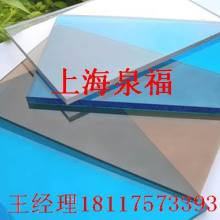 解析泉福牌PC板材制作声屏障的特图片