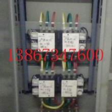 供应变频器控制柜  变频柜生产厂家  变频控制柜批发图片