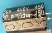 自立式牛角电解电容HP150uf450v